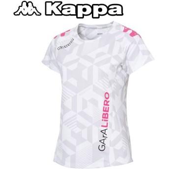 カッパ サッカー プラクティスシャツ レディース KF622TS62-WT