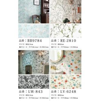 サンプル専用 おすすめのクラシック花柄の壁紙コレクション サンプル