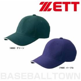 ゼット 野球 帽子 六方ピラミッドメッシュ ベースボールキャップ 野球帽 練習帽