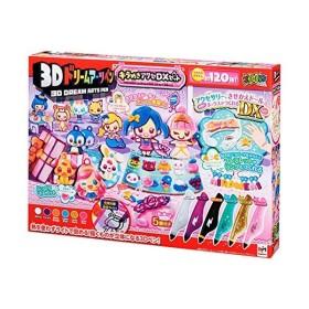 【新品アウトレット】3Dドリームアーツペン キラメキアクセDXセット(6本ペン)