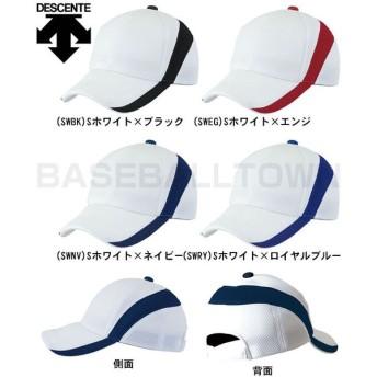 デサント 練習帽 野球 メッシュキャップ C-714