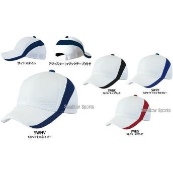 デサント メッシュキャップ 学生・練習/練習試合用キャップ C-714 野球 練習用帽子 ウエア ウェア キャップ デサント DESCENTE キャップ 帽子 野球部 野球用品