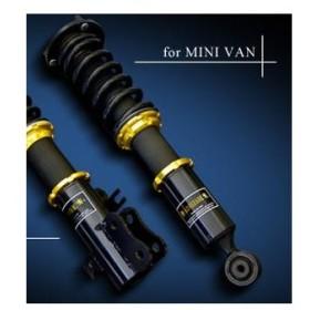 【60/65 ヴォクシー   アヴァンツァーレ】 VOXY AZR60/65G AVANZARE SUSPENSION SYSTEM for MINI VAN