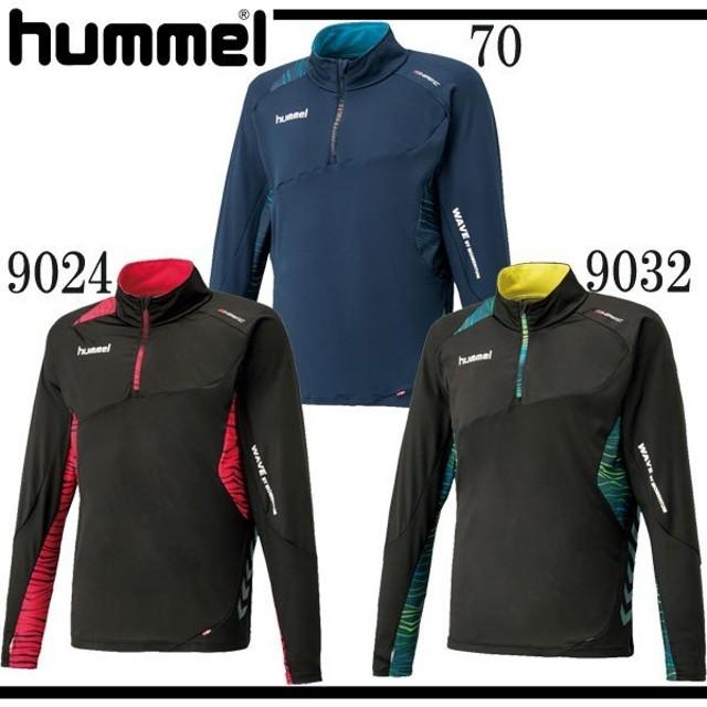 HPFC-テクニカルミッドレイヤー hummel ヒュンメル  サッカー トレーニングシャツ18SS(HAT4058)