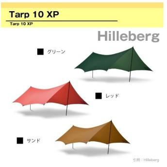 ヒルバーグ HILLBERG Tarp10XP タープ10XP shelter Tent 日よけ イベント アウトドア キャンプ キャンプ タープテント テント 並行輸入品