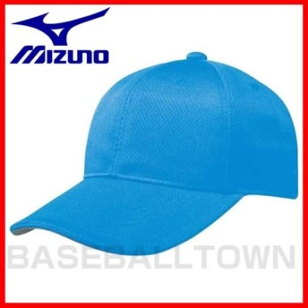 ミズノ 練習帽子 野球 オールメッシュ六方型 キャップ ブルー 12JW4B0327 取寄