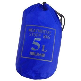 ISUKA イスカ ウェザーテック スタッフバッグ 5L/ロイヤルブルー 353212 アウトドア 釣り 旅行用品 キャンプ アウトドアギア