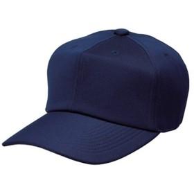 エスエスケイ(SSK) 角ツバ6方型ベースボールキャップ BC061 ネイビー 野球 帽子