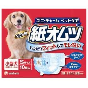 ユニチャーム ペット用紙オムツ Sサイズ 10枚入 ペット用品 犬用品 散歩用品
