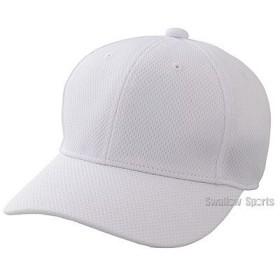 SSK エスエスケイ 丸型6方型ベースボール キャップ BC066 ウエア ウェア ssk キャップ 帽子 野球部 野球用品 スワロースポーツ