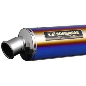 ヨシムラ 機械曲チタンサイクロン TTB ファイヤースペック CB400SF VTEC1-) (ヨシムラジャパン 110-452F8281B)