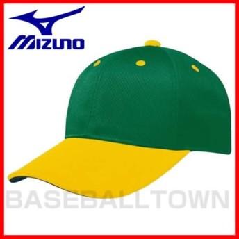 ミズノ 練習帽子 野球 オールメッシュ六方型 キャップ グリーン×イエロー庇 12JW4B0377 取寄