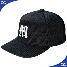オールメッシュ六方型(野球)  MIZUNO ミズノ 野球 ウエア 帽子 (12JW7B11)