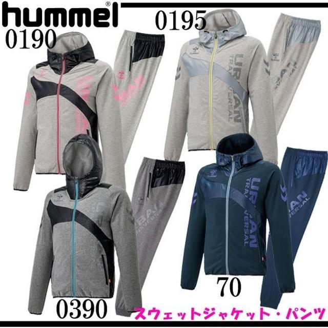5f088ab5873fb UT-スウェットフーデッドジャケット・パンツ hummel ヒュンメル 上下セット サッカーウェア17SS(HAP8168