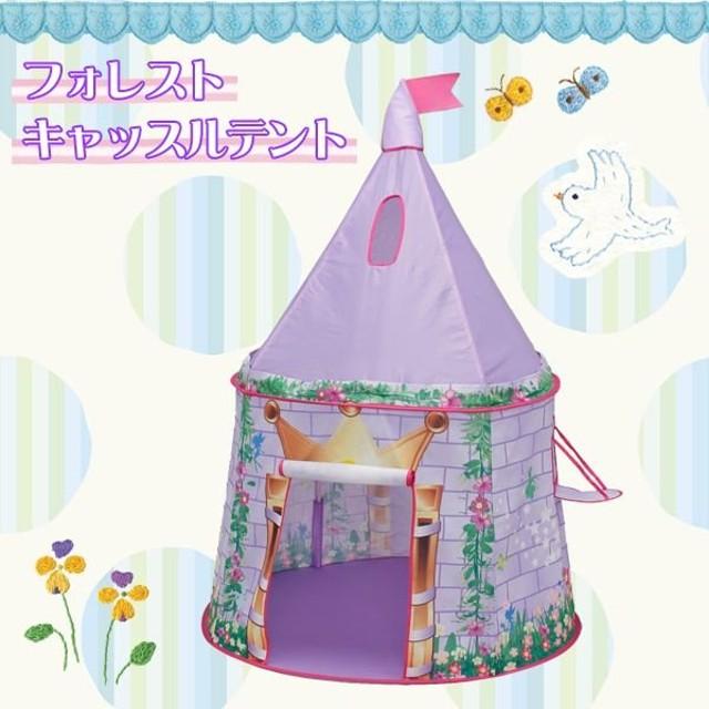 キッズテント おもちゃ 室内用 フォレストキャッスルテント KK-0023