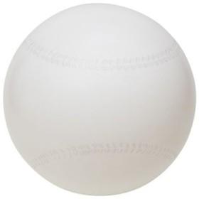 """ユニックス(UNIX) Rolling-Balancer ボディートレーニングボール """"トレボー"""" BX77-78 野球 トレーニング用品 バランスボール 筋トレ"""