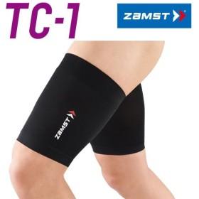 【2点までメール便送料無料】ザムスト TC-1 太もも用コンプレッション 両脚入り ZAMST【太ももの効果的な動きを促すために】 返品不可