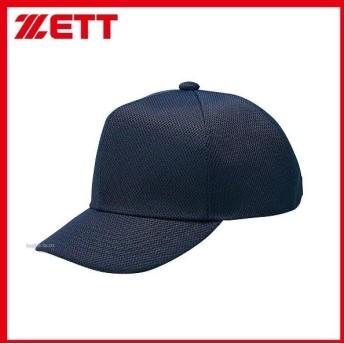 ゼット ZETT 審判用 キャップ 球審・塁審 兼用 BH206 ウエア ウェア ZETT キャップ 帽子 野球部 野球用品 スワロースポーツ