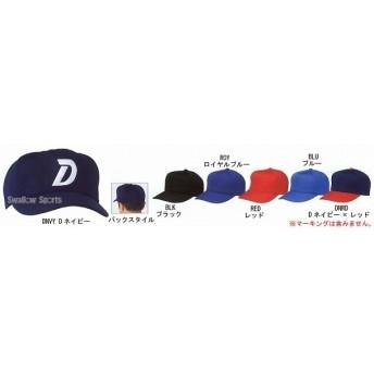 デサント 一般用レギュラータイプキャップ オールニットキャップ C-503 野球 練習用帽子 ウエア ウェア キャップ デサント DESCENTE キャップ 帽子 野球部 メン