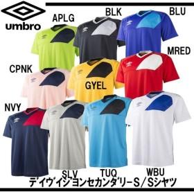 ディヴィジョンセカンダリーS/Sシャツ umbro アンブロ ウエア 16SS(UBS7640)