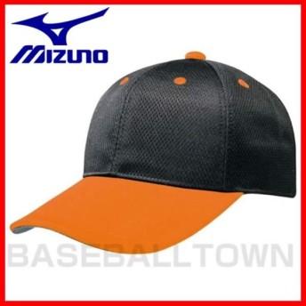 ミズノ 練習帽子 野球 オールメッシュ六方型 キャップ ブラック×オレンジ庇 12JW4B0382 取寄