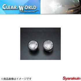 CLEAR WORLD/クリアワールド フロントバンパー クリスタルウインカーランプ スカイラインGT-R  R33 ウインカーランプ FCN-05C