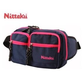 Nittaku/ニッタク  NK7513-01 卓球バッグ ハニカムポーチ 【約3L】 (ネイビー×ピンク)
