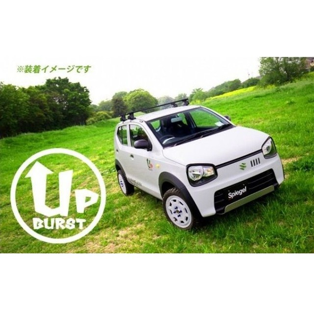HA36 アルト 2WD車 車高調整キット UP BURST β 純正アッパーマウント流用仕様(アルト HA36S/HA36V用)
