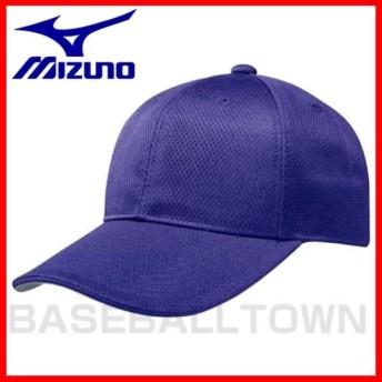 ミズノ 練習帽子 野球 オールメッシュ六方型 キャップ パープル 12JW4B0367 取寄