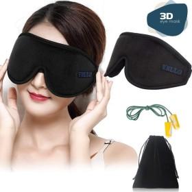 睡眠アイマスク 立体型 軽量 アイマスク 遮光 圧迫感なし 究極の柔らかシルク質感 疲れ目 睡眠 旅行 仮 眠 疲労回復に最適 耳栓 収納袋付き