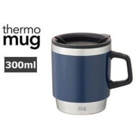 thermo mug/サーモマグ  ST17-30 スタッキングマグ (ネイビー)