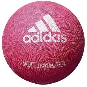 アディダス(adidas) ソフトドッジボール ピンク色 2号 AD210P その他スポーツ