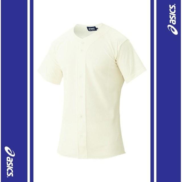 スクールゲームシャツ (アイボリ)  ASICS アシックス (BAS010-02)