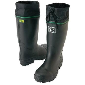 アイトス(AITOZ) 安全ゴム長靴(踏み抜き抵抗板入り) 鋼製先芯 010/ブラック AZ-58601 ナガグツ ブーツ セーフティーシューズ メンズ レディース