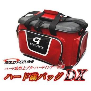 ゴールドフィーリング ハード磯バッグ DX MB-25 レッド 25L / SALE