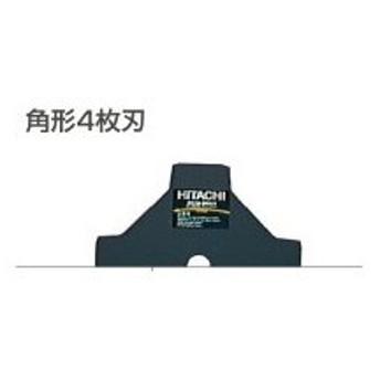 日立(HIKOKI) 刈払機用 角形4枚刃 230×1.4×4 950394