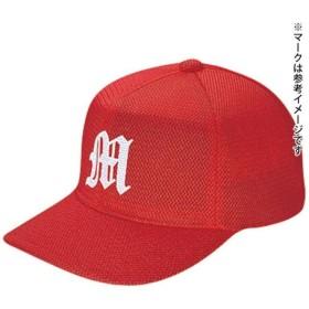 ミズノ 【在庫処分】 キャップ オールメッシュ六方型 レッド Mizuno 52BA22062 野球 ウエア 野球帽