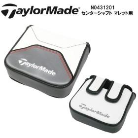 テーラーメイド N0431201 センターシャフト マレット型用 パターカバー Taylor Made