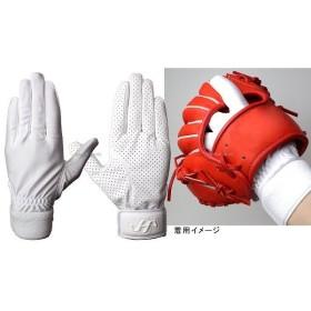 ハタケヤマ hatakeyama 守備手袋 守備用手袋 (片手)高校野球対応 KG-10W