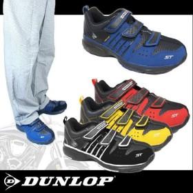 安全靴 マグナム マジック ST302 DUNLOP(ダンロップ)