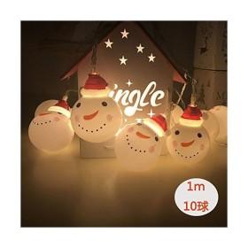 TopYart スノーマン 装飾 ledライト 可愛い雪だるデザイン 電池式 10電球 1m クリスマス 電飾 イルミネーションライト 屋内 室内