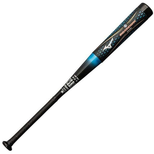 ミズノ 【在庫処分】 軟式用<ビクトリーステージ>ビヨンドマックスオーバル(FRP製) ブラック×ブルー Mizuno * 1CJBR10583 27 野球 バット 軟式