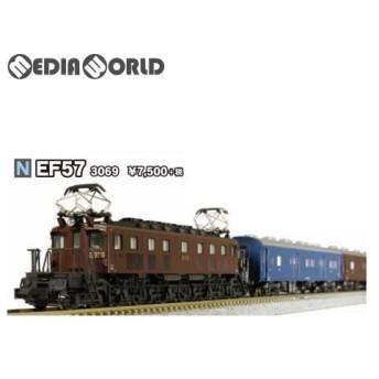 『新品即納』{RWM}(再販)3069 EF57 Nゲージ 鉄道模型 KATO(カトー)(20180630)