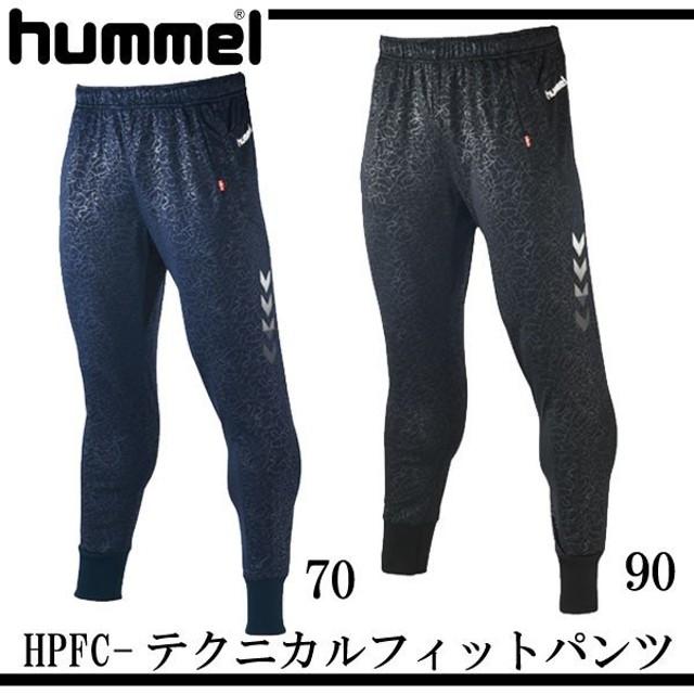 HPFC-テクニカルフィットパンツ  hummel ヒュンメル   サッカー ジャージパンツ (HAT3064)