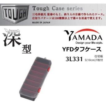 YFD タフケース 3L331 ブラック (セール対象商品 9/17(火)12:59まで)