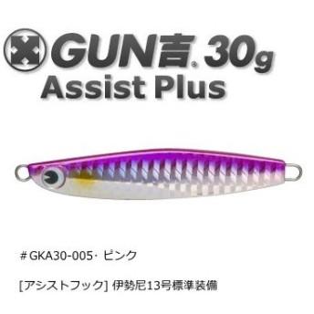 アムズデザイン アイマ GUN吉 アシストプラス 30g #GKA30-005 ピンク / メタルジグ (メール便可) (O01)