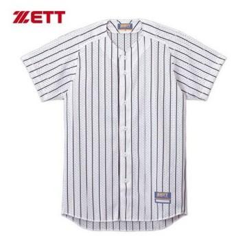 ゼット(ZETT) BU521ストライプメッシュユニフォームシャツ BU521 1129 ホワイト/ネイビー 野球 ユニホーム 練習着