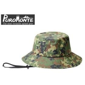 PuroMonte/プロモンテ  HA011-KM ミリタリーレインハット (カモフラージュ)