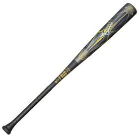 ミズノ 軟式用 ビヨンドマックス メガキングIIフレアグリップ(FRP製) ダークシルバー×ブラック Mizuno 1CJBR12284 0509 野球 バット 軟式