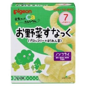 元気アップカルシウム お野菜ブロッコリー+ほうれん草